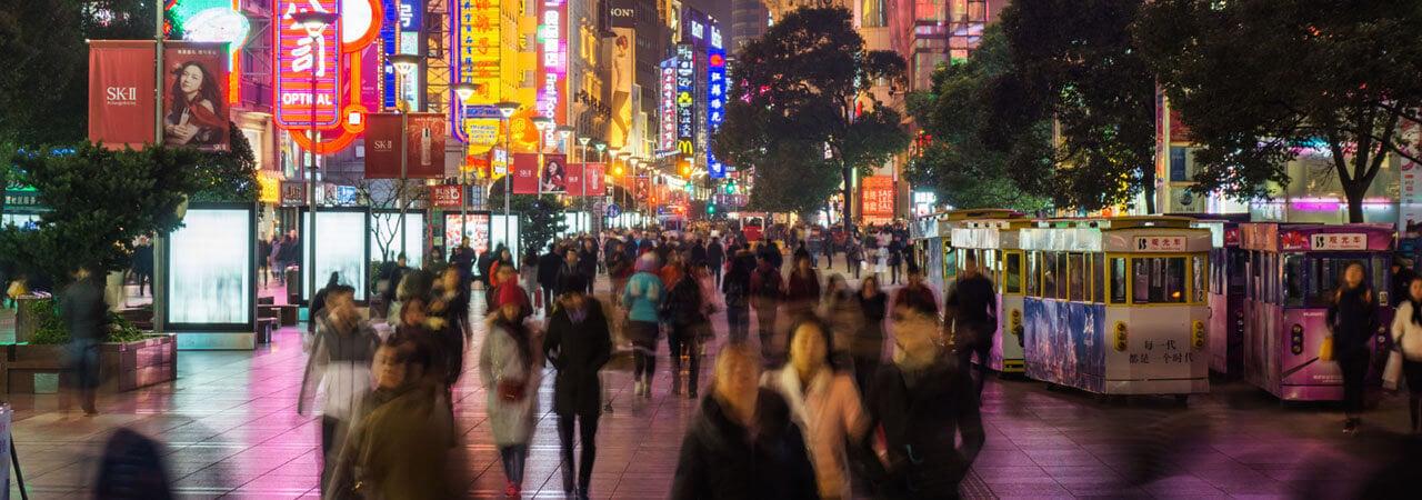china-crowd-people-night